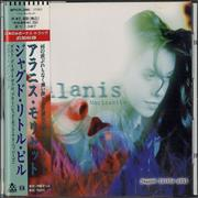Alanis Morissette Jagged Little Pill Japan CD album Promo