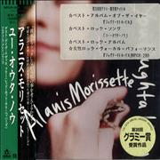 Click here for more info about 'Alanis Morissette - You Oughta Know'
