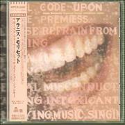Alanis Morissette Supposed Former Infatuation Junkie Japan CD album Promo