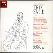 Aldo Ciccolini Piano Music Of Erik Satie - colour stamp UK vinyl LP