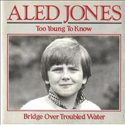"Aled Jones Too Young To Know UK 7"" vinyl"