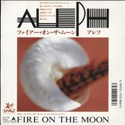 Click here for more info about 'Aleph - Fire On The Moon + Insert'