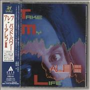 Click here for more info about 'Aleph - Take My Life'