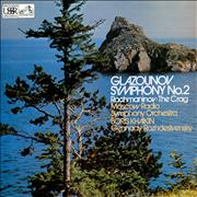 Click here for more info about 'Alexander Konstantinovich Glazunov - Symphony No. 2 - Factory Sample'