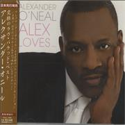 Click here for more info about 'Alexander O'Neal - Alex Loves...'