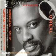 Click here for more info about 'Alexander O'Neal - Love Makes No Sense'