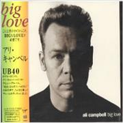 Click here for more info about 'Big Love'