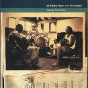 Click here for more info about 'Ali Farka Toure - Talking Timbuktu'