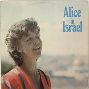 Click here for more info about 'Alice In Israel'