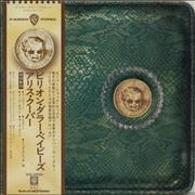 Click here for more info about 'Alice Cooper - Billion Dollar Babies + Obi - EX'