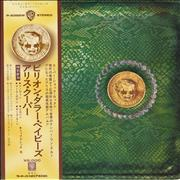 Click here for more info about 'Alice Cooper - Billion Dollar Babies - Complete'