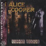 Click here for more info about 'Alice Cooper - Brutal Planet - Sealed'