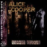 Click here for more info about 'Alice Cooper - Brutal Planet'