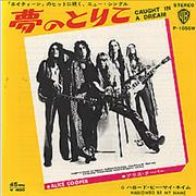Click here for more info about 'Alice Cooper - Caught In A Dream'