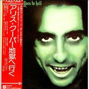 Click here for more info about 'Alice Cooper - Goes To Hell'