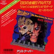 Click here for more info about 'Alice Cooper - He's Back (The Man Behind The Mask)'
