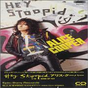 Click here for more info about 'Alice Cooper - Hey Stoopid - Snapped'