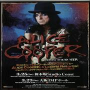 Click here for more info about 'Alice Cooper - Japan Tour 2008 + Bonus Hand-Out'