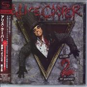 Click here for more info about 'Alice Cooper - Welcome 2 My Nightmare'