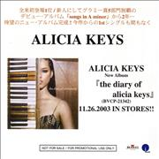 Click here for more info about 'Alicia Keys - Fallin''