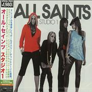 Click here for more info about 'All Saints - Studio 1'
