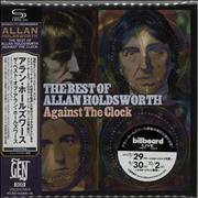Allan Holdsworth Against The Clock: The Best of Allan Holdsworth Japan SHM CD