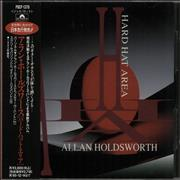 Click here for more info about 'Allan Holdsworth - Hard Hat Area'