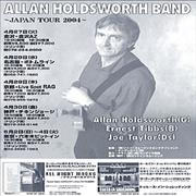 Click here for more info about 'Allan Holdsworth - Japan Tour 2004'