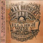 Click here for more info about 'Allman Brothers Band - Hell & High Water - The Best Of The Arista Years'