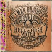 Click here for more info about 'Allman Brothers Band - Hell & High Water'