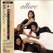 Click here for more info about 'Allure - Allure'