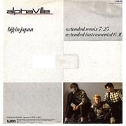 """Alphaville Big In Japan Germany 12"""" vinyl"""