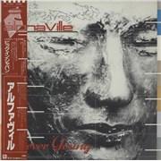 Alphaville Forever Young + obi Japan vinyl LP