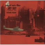 """Alphaville Jet Set UK 12"""" vinyl"""