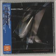 Click here for more info about 'Amon Tobin - Supermodified - Sealed'
