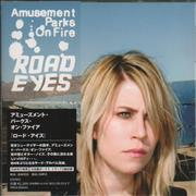 Click here for more info about 'Amusement Parks On Fire - Road Eyes'