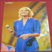 Click here for more info about 'Amy Holland - Amy Holland'