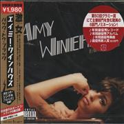 Click here for more info about 'Amy Winehouse - Back To Black'