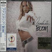 Click here for more info about 'Anastacia - Boom'