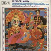 Click here for more info about 'Music Of Liadov'