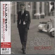 Andrea Bocelli Incanto Japan CD album Promo