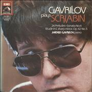 Click here for more info about 'Andrei Gavrilov - Gavrilov Plays Scriabin'