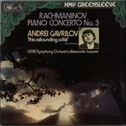 Click here for more info about 'Andrei Gavrilov - Rachmaninov: Piano Concerto No. 3  - Sample'