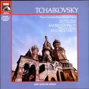 Click here for more info about 'Andrei Gavrilov - Tchaikovsky: Piano Concerto No. 1'