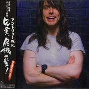 Click here for more info about 'Andrew W.K. - Close Calls With Brick Walls'