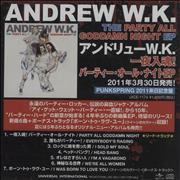 Click here for more info about 'Andrew W.K. - The Party All Goddamn Night EP'