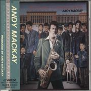 Click here for more info about 'Andy Mackay - Resolving Contradictions'