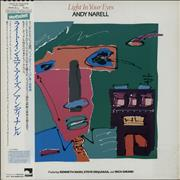 Click here for more info about 'Andy Narell - Light In Your Eyes - EX'