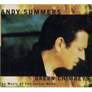 Andy Summers Green Chimneys USA CD album
