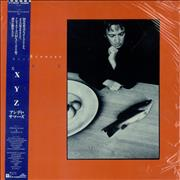 Andy Summers XYZ Japan vinyl LP